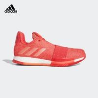 阿迪达斯官方 adidas Harden Vol. 3 男子场上篮球鞋G54751