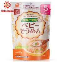 hakubaku 黄金大地 日本原装进口 全麦龙须面 不添加盐营养粒粒面细碎面 宝宝儿童普通食品面条100g *5件