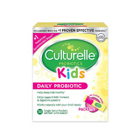 C ulturelle 康萃乐 儿童益生菌粉30袋/盒 *2件
