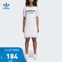 阿迪达斯官网adidas 三叶草AA DRESS女装经典短袖运动连衣裙CZ8333 如图 36