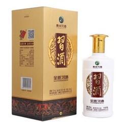 习酒 茅台集团 53度贵州 金质酱香型白酒 500ml单瓶装 *2件