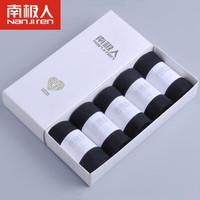 Nan ji ren/南極人 男士純色純棉襪5雙(盒裝)