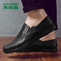 京东PLUS会员、运费券收割机:木林森 8028 商务休闲皮鞋