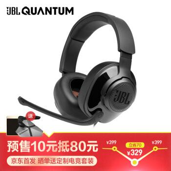 JBL QUANTUM200 头戴式游戏耳机