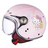 AVA 摩托车头盔 亲子盔 浅粉音悦