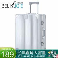 北极企鹅 防刮铝框拉杆箱可坐行李箱