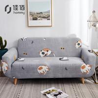 佳佰 沙发套 瞌睡猫 三人 位(190-230cm) *3件