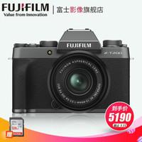 【新品现货】富士(FUJIFILM)X-T200/XT200 单电/vlog无反微单/xt100升级 深银色(XC15-45mm套机)