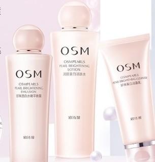 OSM 欧诗漫 珍珠营养美肤护肤套装 4件套 (洁面100ml+活肤水135ml+平衡露100ml+气垫12g+面膜25ml*7)