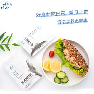 蓝越水浸金枪鱼罐头即食吞拿鱼沙拉低脂健身代餐海鲜袋装熟食100g 6袋装