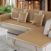 雨毅 3D冰丝沙发垫套夏季凉席冰丝竹藤席坐垫夏天款布艺防滑四季沙发套 80*80cm *5件