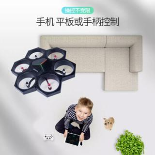 MAKEBLOCK 童心制物 Airblock模块化可变形无人机 儿童编程益智玩具遥控飞行器 官方标配