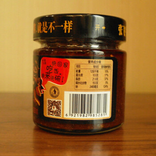 张飞 香辣香锅牛肉酱拌饭酱230g*2四川特产辣椒酱自制手工香辣下饭酱拌面酱