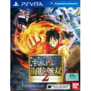 索尼 (SONY) PSV 游戏 正版卡带( PS Vita使用) 海贼王 海贼无双2 中文 正版卡带