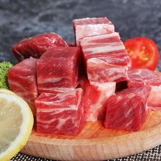 肉部落进口原切牛腩块500g*5