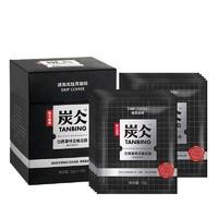 NONGFU SPRING 农夫山泉 炭仌滤泡式挂耳咖啡 小黑盒 10g*10包