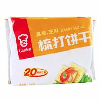 Garden 嘉顿 芝麻味 梳打饼干 420g