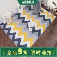 简约现代宜家几何地毯客厅茶几沙发大地毯卧室样板间抽象北欧地毯