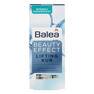 高能原液精华Balea涂抹式玻尿酸原液安瓶补水保湿浓缩精华