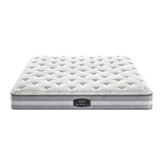 SLEEMON 喜临门 天然乳胶床垫 150*200*23cm 白色