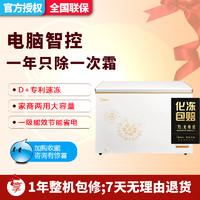 Midea/美的 BD/BC-303KEM大容量冰柜冷藏冷冻节能家用商用冷柜