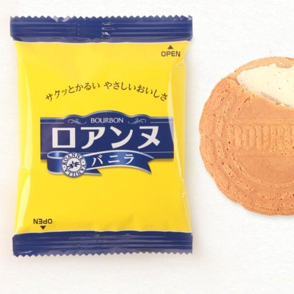 BOURBON 夹心圆形威化饼干 香草味 142g