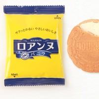 BOURBON 香草味 夹心圆形威化饼干 142g