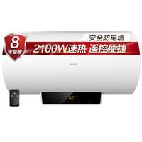 美的出品华凌电热水器60升家用储水式洗澡速热遥控小型卫生间50L