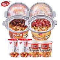 海福盛 广式腊肠饭1桶+川式腊肠饭1桶+番茄鸡蛋面2桶+粥2桶