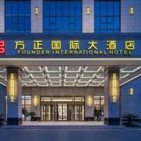 有效期至年底!扬州方正国际大酒店 标准房2晚 (含早餐)