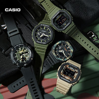 casio 卡西欧 DW-5610SU-3PR 防水军工风迷彩系列腕表