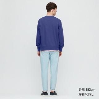 UNIQLO 优衣库 男士纯色套头运动衫419500 蓝色系 S