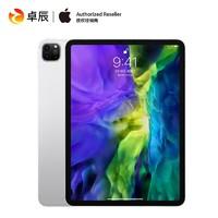 Apple/苹果 11英寸iPad Pro 2020 平板电脑 128GB/256GB