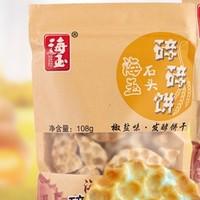 海玉 椒盐味 石头碎碎饼 108g*4袋