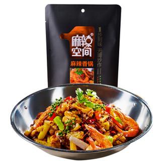 麻辣空间 麻辣香锅 半固态复合调味料 180g*3袋