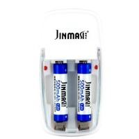 劲玛仕 7号充电电池2节+充电器