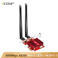 翼联(EDUP)烈焰系列 PCI-E3000兆WiFi6电竞双频无线网卡英特尔AX200 蓝牙5.0 买即赠大型游戏鼠标垫