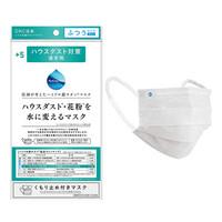日本DRC医药 纳米银钛口罩 佩戴舒适 +5级口罩 3只装 *3件