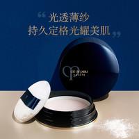 【光透薄紗 美肌立現】Cle de Peau Beaute CPB 肌膚之鑰 光紗蜜粉 免稅版 26g 含粉撲
