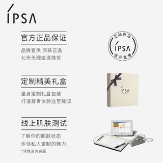 IPSA茵芙莎清透泡沫防晒乳 100ml