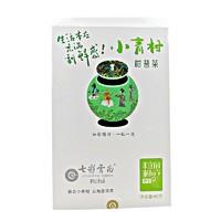 七彩云南  新会小青柑 宫廷熟茶 60g