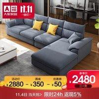 A家 沙发 布艺沙发客厅家具可拆洗透气绒布客组合套装DB1558 绒布款-蓝灰色 三人位+中位+左贵妃位