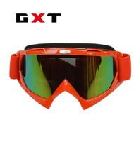 GXT 摩托车越野防风防尘风镜