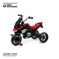 宝马/BMW摩托车官方旗舰店 R 1200 GS儿童三轮车 脚踏车