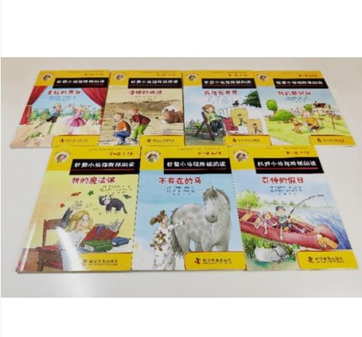 《杜登小侦探第一级》全7册