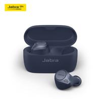 十八聊智能 篇八十三:运动上超越AirPods,真无线耳机Jabra Active 75t评测:小到令人发指