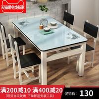 餐桌椅组合现代简约吃饭桌子家用小户型餐桌钢化玻璃餐桌长方形桌 *2件