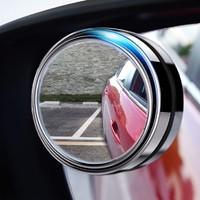 后视镜小圆镜 有框款 1对装