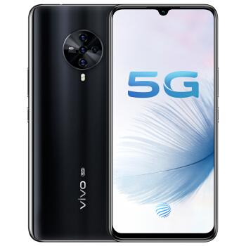 vivo S6 5G智能手机 8GB+256GB 爵士黑
