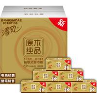 清风 原木纯品 金装系列 抽纸 3层130抽*16包 206*124mm *4件